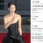 '서예지-김정현' 문자 메시지 내용을 패러디한 '유쾌한 국민대 서예지'가