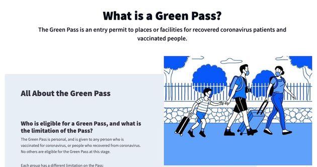 イスラエル政府の「グリーン・パスポート」申請サイト