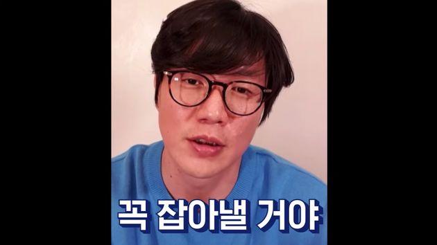 성시경이 유튜브 '성시경'을