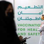 Άδεια εμβολιασμού με Pfizer στο Ντουμπάι για γυναίκες που θηλάζουν ή θέλουν να μείνουν
