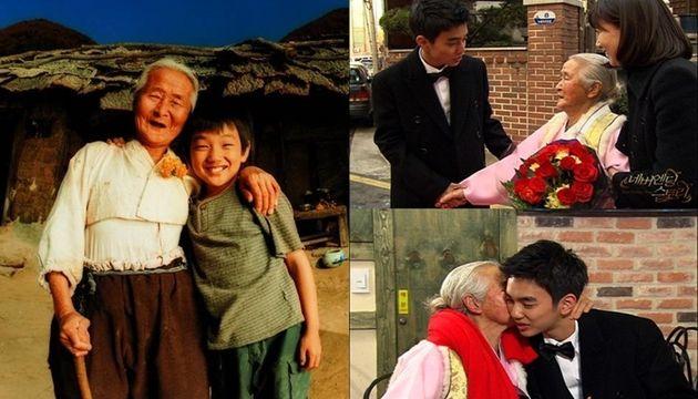 김을분 할머니와 유승호 2002년 모습(왼쪽), 2008년