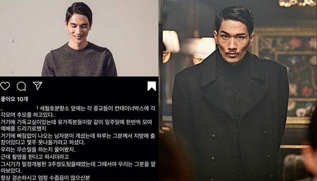 네티즌 후기, 영화 '밀정'