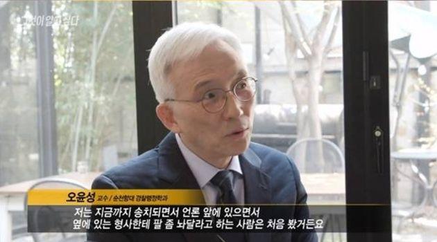 '그것이 알고싶다'에서 김태현을