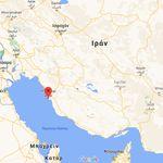 Σεισμός 5,9 Ρίχτερ στο νότιο Ιράν κοντά σε εργοστάσιο παραγωγής πυρηνικής