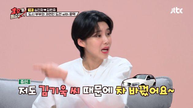 JTBC 예능 '1호가 될 순