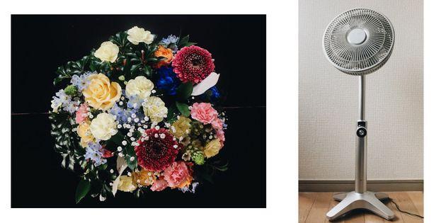 田代さんが両親に贈った花(左)と、扇風機(右)