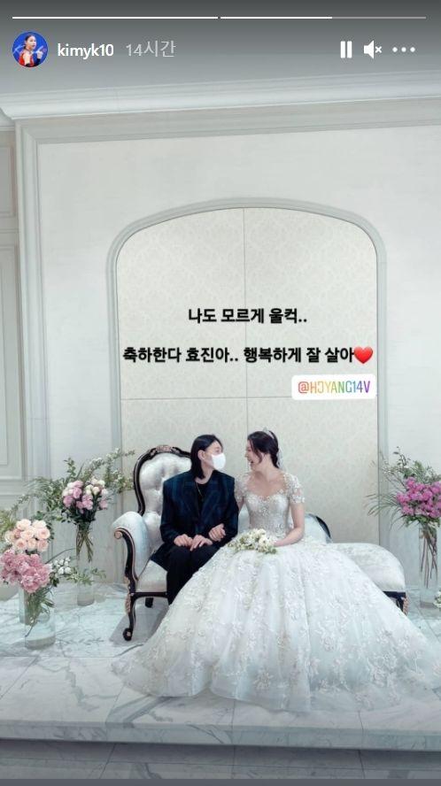 김연경과 양효진의
