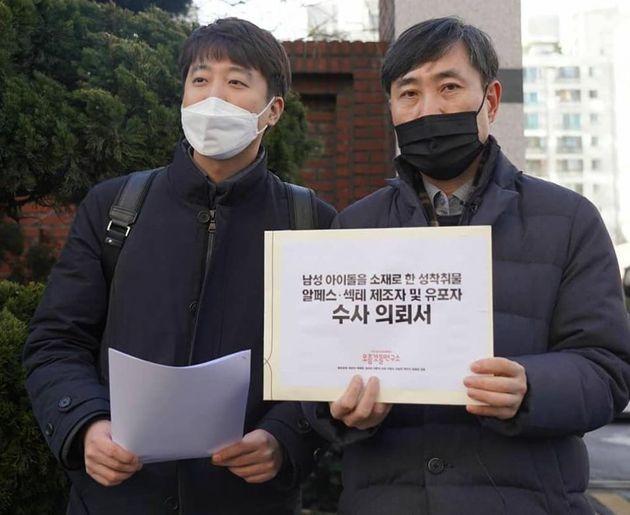 하태경 국민의힘 의원은 지난 1월 이준석 전 최고위원과 서울 영등포경찰서를 방문해 '알페스' 관련 수사의뢰서를