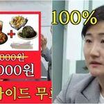 네고왕 걸작떡볶이 '주문 폭주'에 김복미 대표가 자필 사과문을 올리며 화끈하게 약속한