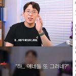 IT 유튜버 '잇섭' 역대급 폭로에도 KT 내부에서 크게 동요하지 않은 이유(블라인드