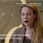 «Τι είναι για σένα Ήρωας;»: 7 πρόσωπα απαντούν στο βίντεο του Μουσείου Κυκλαδικής