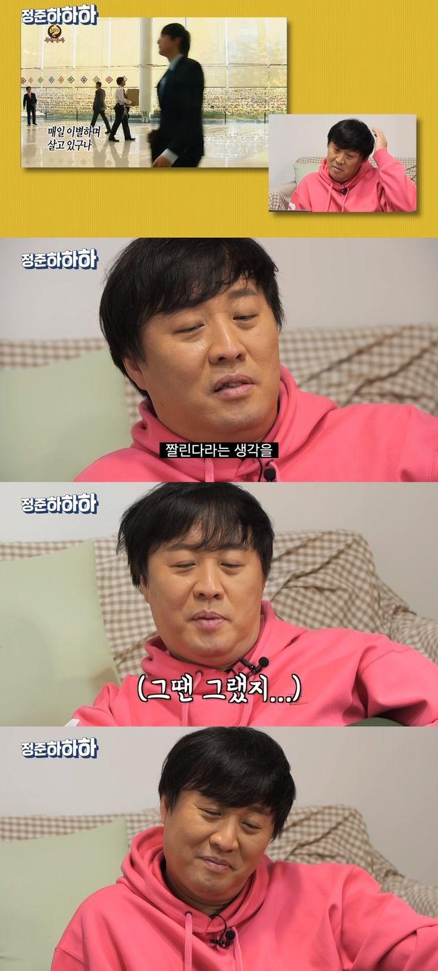 정준하 유튜브
