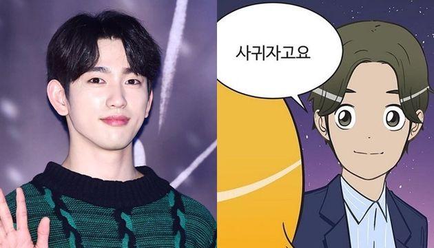 '유미의 세포들' 유바비 역 출연 검토 중인