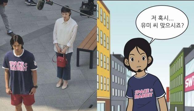 드라마 '유미의 세포들' 촬영 현장 모습. 극 중 유미(김고은)와 구웅(안보현)의 모습이다. 오른쪽은 웹툰 속 구웅