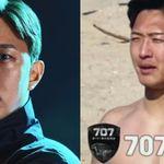박수민 중사가 '실화탐사대' 방송 후 처음으로 밝힌, 뭔가 이상한