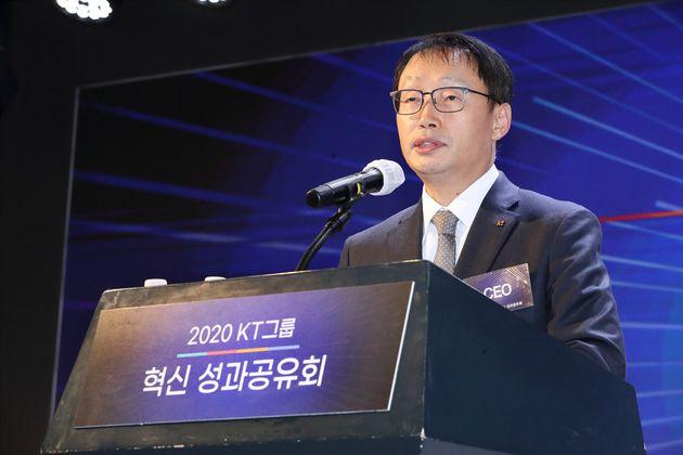 구현모 KT