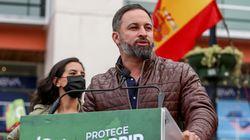 El Gobierno denuncia ante la Fiscalía el cartel de Vox por criminalizar a los