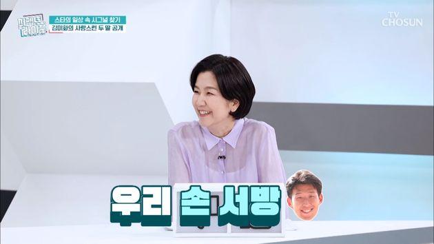 TV조선 '퍼펙트