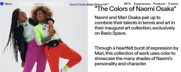 オンラインショッピングサービスで、NFTのデジタルアート作品を販売する大坂姉妹。
