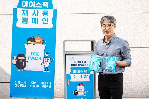 21일 서울 강동구청사 앞 아이스팩 수거함에서 아이스팩을 든 최병옥 강동구청 청소행정과 주무관. 기사를 위해 이날 아침 동료가 직접 찍어준