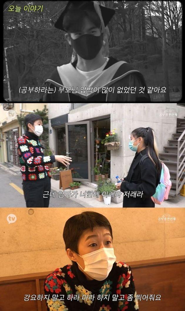 카카오TV 웹예능 '공부왕찐천재 홍진경' 영상