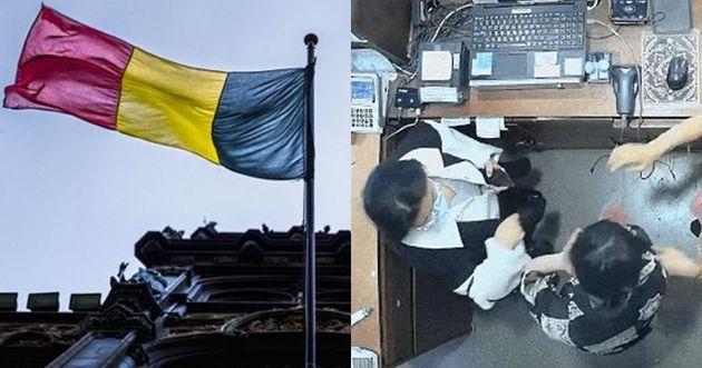 벨기에 국기(좌)/피해자 측이 제공한 CCTV 영상