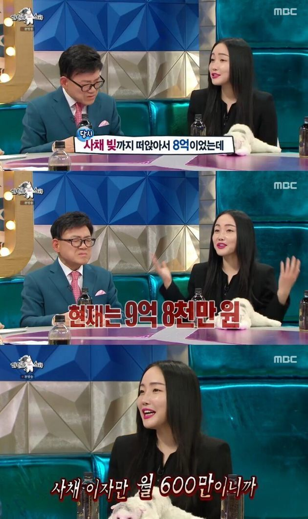 2020년 12월 MBC '라디오스타'에 출연한