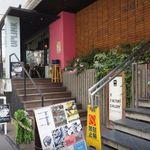 アップリンク渋谷が閉館へ。引き続くコロナ禍が影響、従業員へのハラスメント問題にも言及