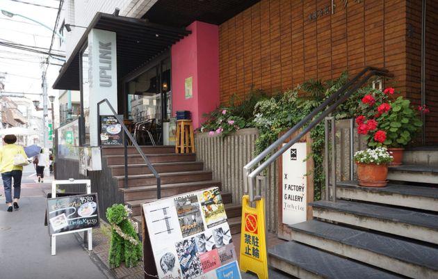 アップリンク渋谷の外観