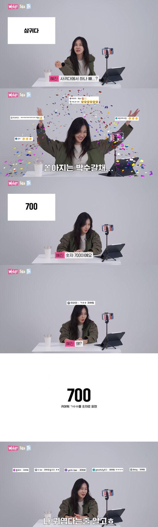 윤혜진 유튜브 영상