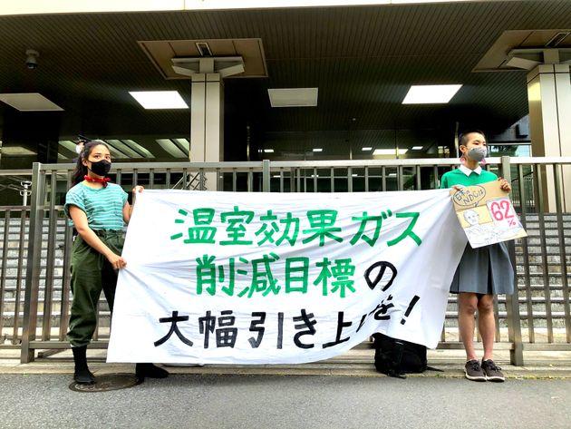 気候変動を止めるため、若者らがハンガーストライキ。日本政府への抗議広がる