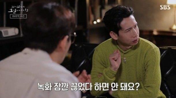 SBS '꼬리에 꼬리를 무는 그날 이야기'