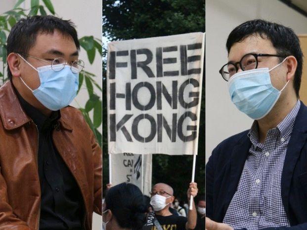 伯川星矢さん(左)と藤田直哉さん(右)。中央は都内で実施された香港民主派のデモ(2020年)。