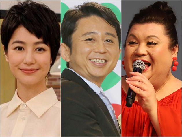 夏目三久さん、有吉弘行さん、マツコ・デラックスさん