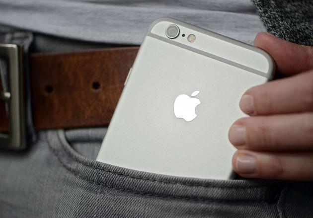 Imagen de la manzana de