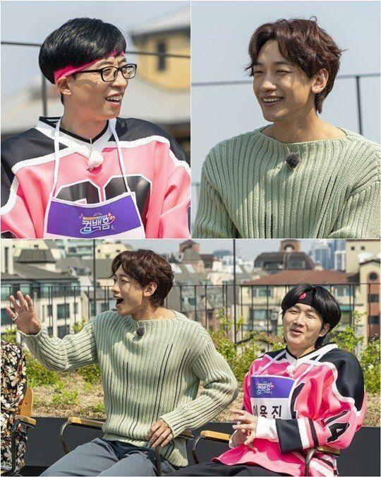 KBS2 '컴백홈'