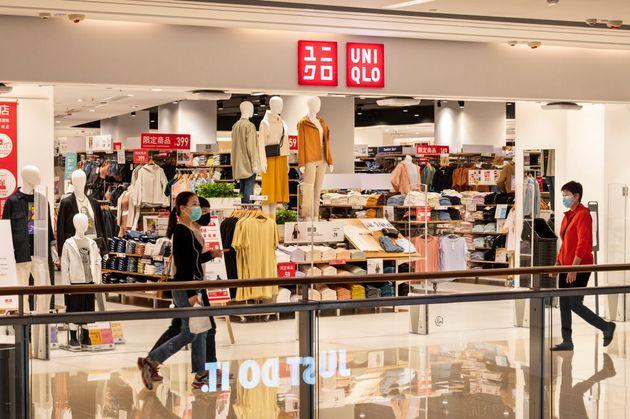 Tienda de Uniqlo en