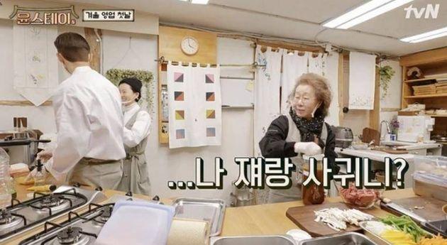tvN '어쩌다 사장'