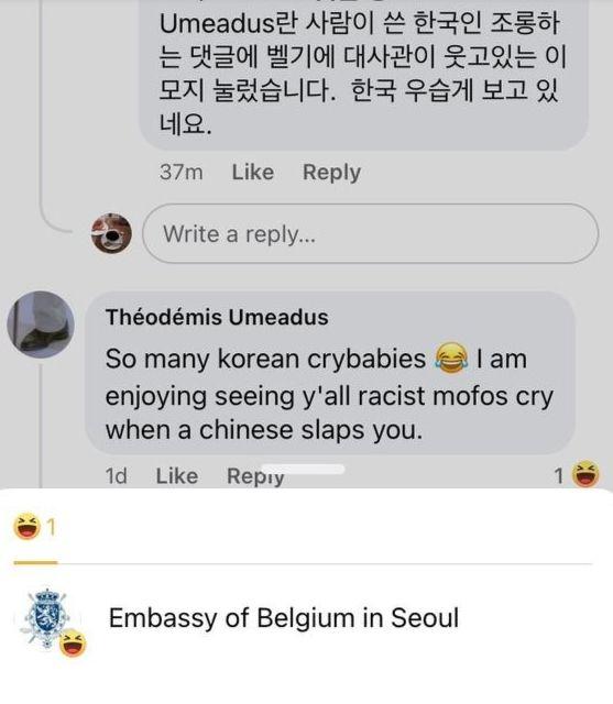 El lado de la embajada hizo clic en 'Soy gracioso'