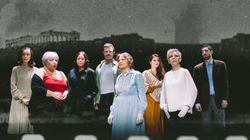 «Οι Μάρτυρες των Αθηνών» on demand από το θέατρο