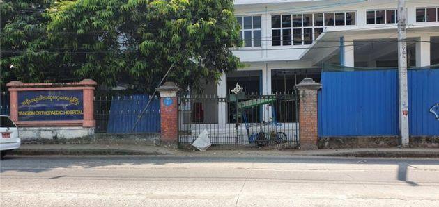 閉鎖されているヤンゴン整形外科病院(3月末撮影)