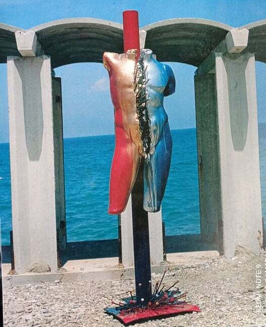 Κώστας Πανιάρας, Άγιος Σεβαστιανός, από την έκθεση του 1985 Ζωγραφικός Χώρος - Θεατρικότητα.