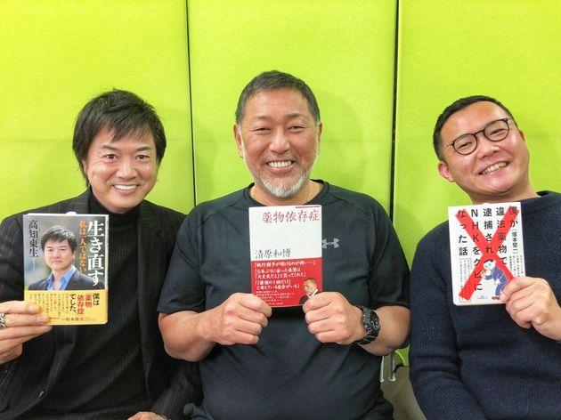 高知さん、清原さん、塚本さん(左から)