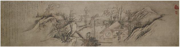 김홍도 필 추성부도, 보물 제1393호 Chuseongbudo (Theme of Chuseongbu, Sounds of Autumn) by Kim Hong-do, Treasure No....