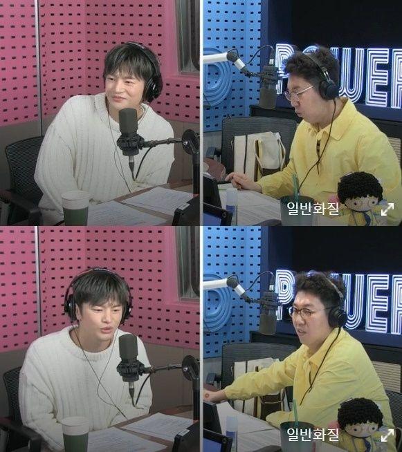 SBS 파워FM '김영철의