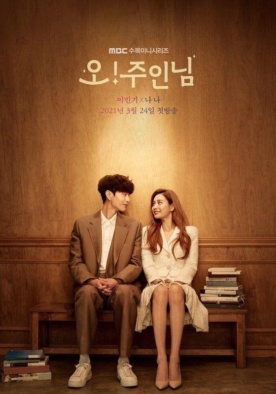 Drama de MBC: ¡Oh!  Calificación de maestría del 0%