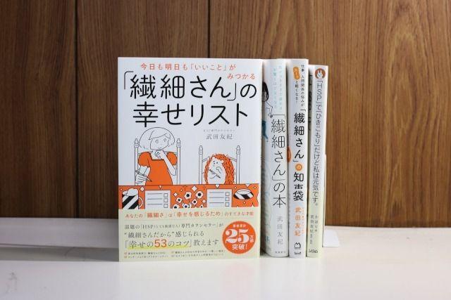 武田友紀さんの著作