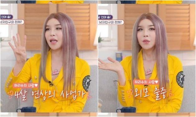 JTBC '인생 토크쇼 터닝