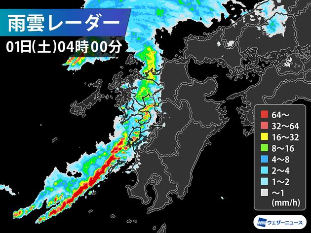 雨雲レーダー 4時00分