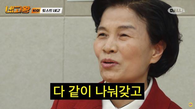 김하경 대표가 생각하는 사내
